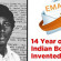 Indian Boy Invented Email when he was just 14 years old