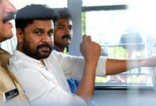 Dileep_bail_actress