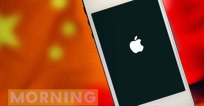 iPhone ban china qualcomm