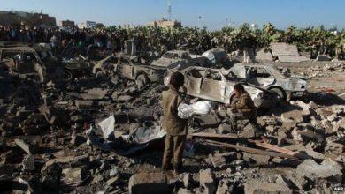 Saudi led airstrike in Yemen