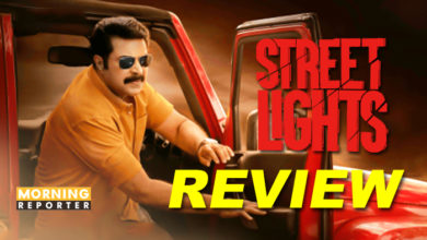 street lights review