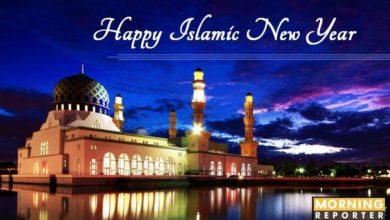 Islamic-new-year-1