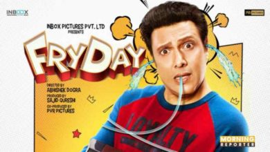 Fryday movie review