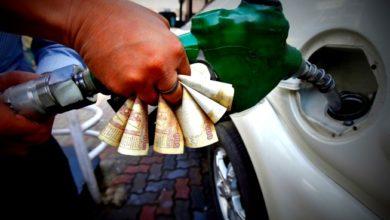 vat petrol price reduce morning reporter