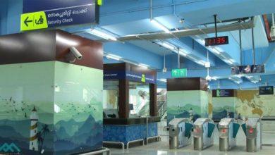 kochi-metro-outlet-isl