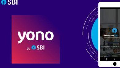 sbi yono app