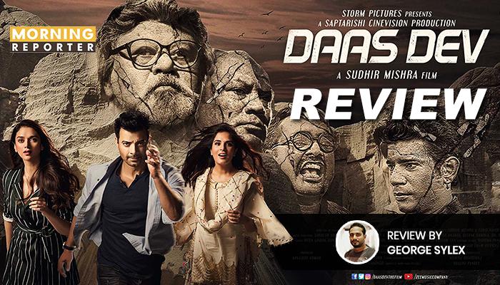 Daas dev review