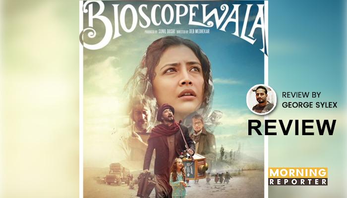 Bioscopewala