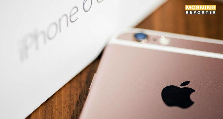 apple-probe-