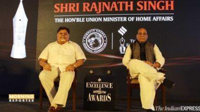 rng-awards