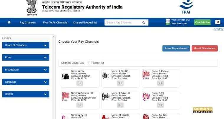 TRAI Channel Selector Application