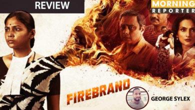 Firebrand Netflix Movie Review