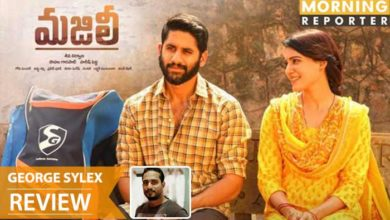 Majili Review