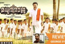 Madhuraraja review
