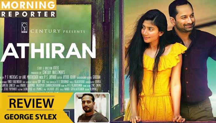 Athiran Review