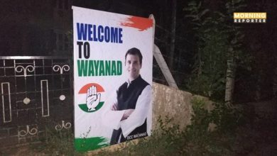 rahul-in-wayanad